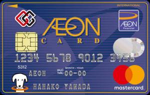 G.Gマーク付きイオンカード