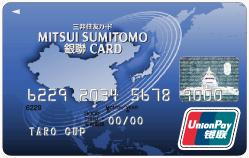 銀聯カード