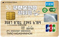 ジパングカード