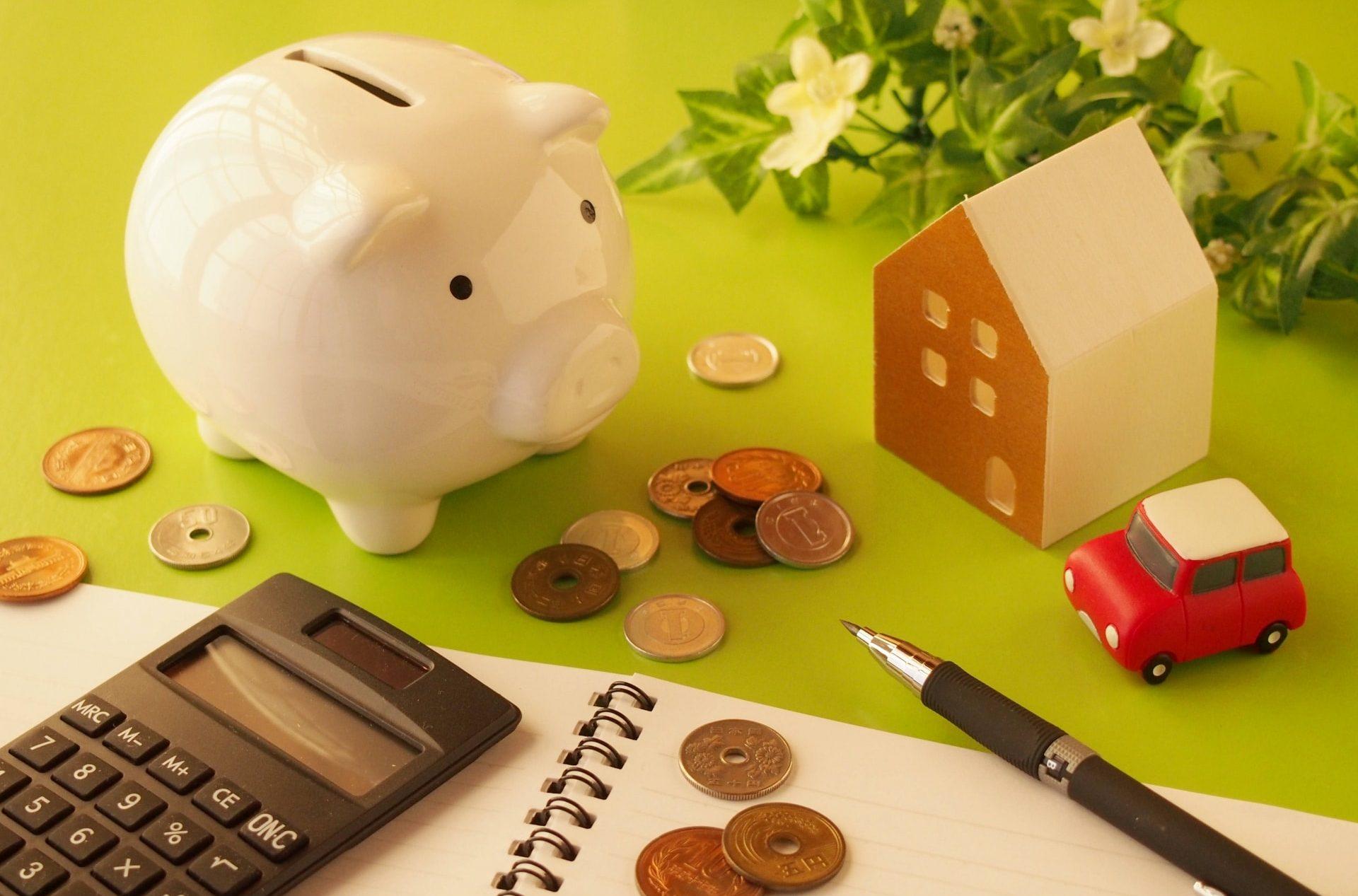 家計と節約