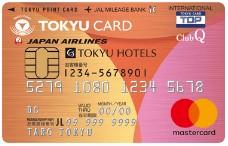 TOKYU CARD ClubQ JMB(コンフォートメンバーズ機能付き)