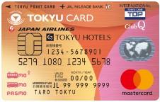 TOKYU CARD ClubQ JMB PASMO(コンフォートメンバーズ機能付き)