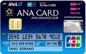 ソラチカカード