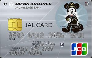 JAL・JCBカード