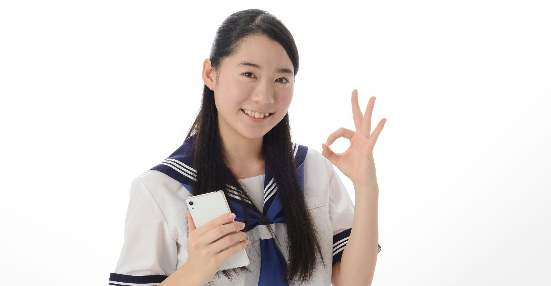 デビットカードは学生でも持てる